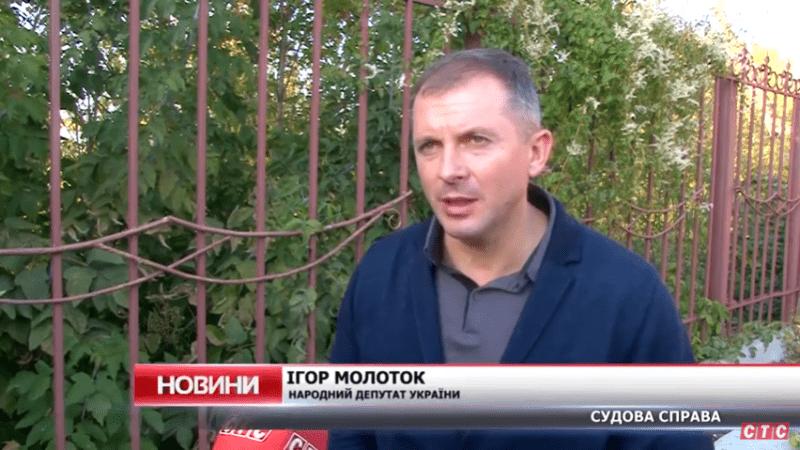 Ігор Молоток подав до суду на Артема Семеніхіна через поширення брехні (ВІДЕО)