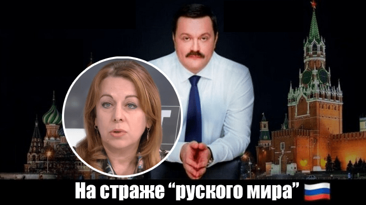 Ермак пропихує головой Сумской ОДА аферистку близьку до депутата ОПЗЖ Деркача