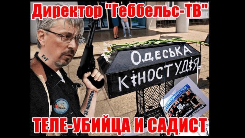 Рейдер-«слуга» Александр Ткаченко